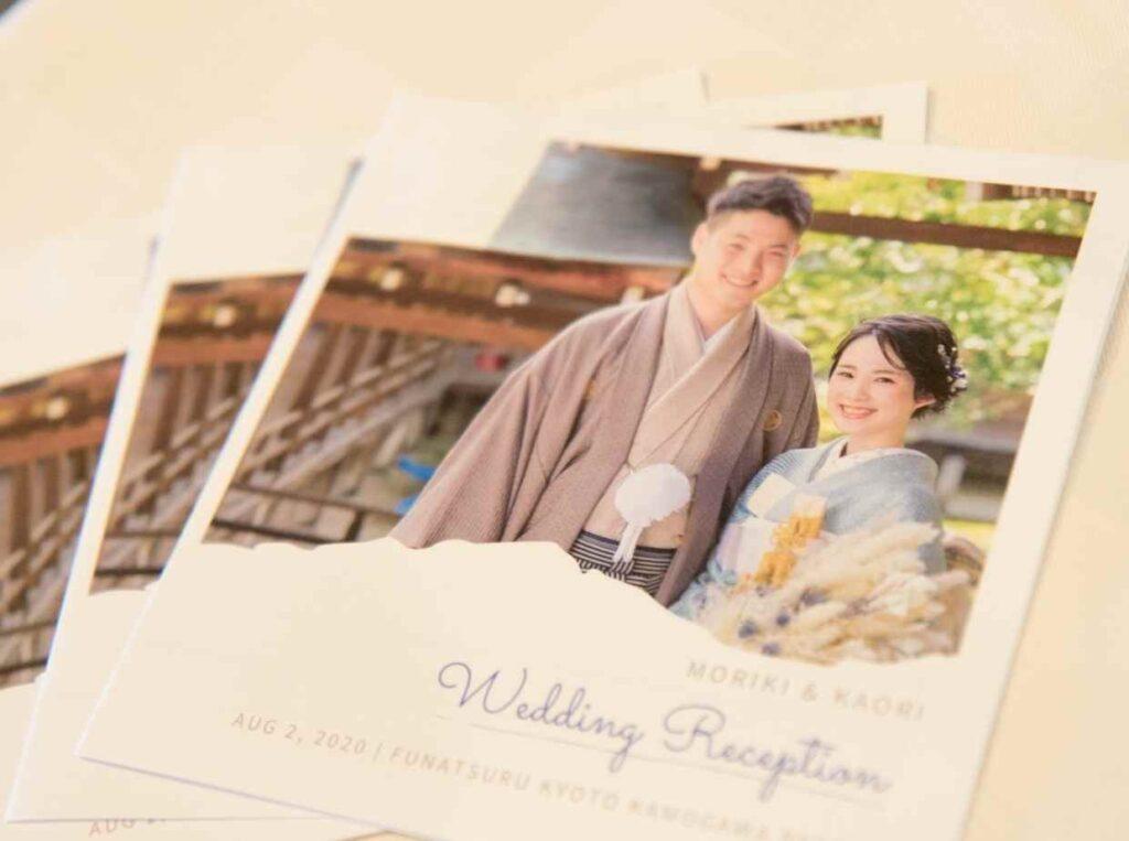 【オンライン結婚式】パンフレットを用いたサプライズ