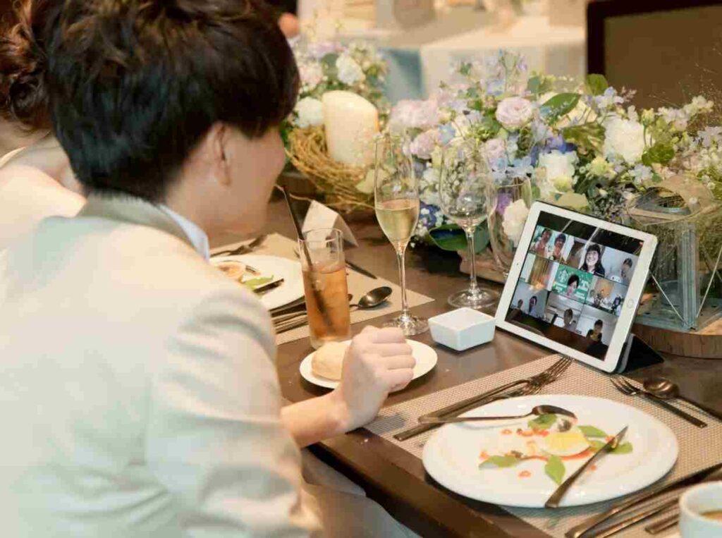 オンライン結婚式