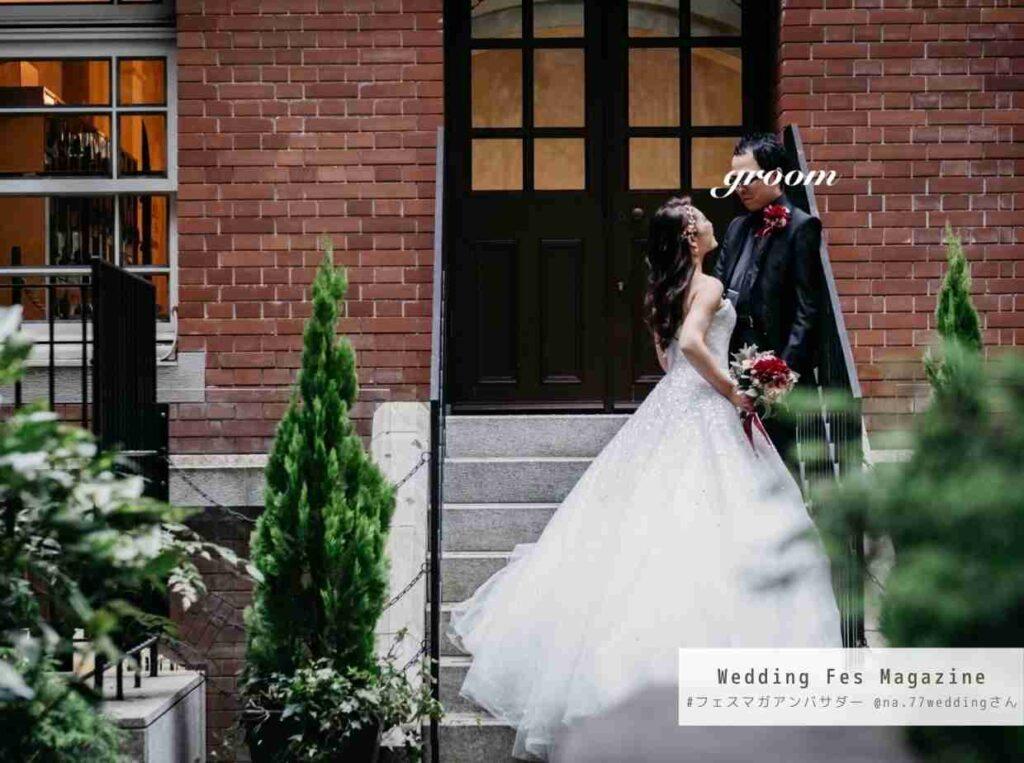 結婚式・前撮り・後どりの写真を成功させるには自分の好みのテイストを見つけることが大切