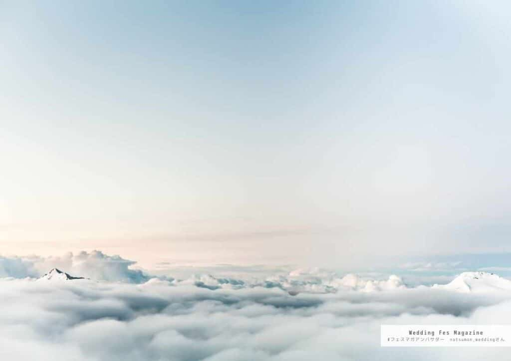まるで空の上⁉大阪で叶える天空ウエディング【アルモニーアンブラッセ大阪】