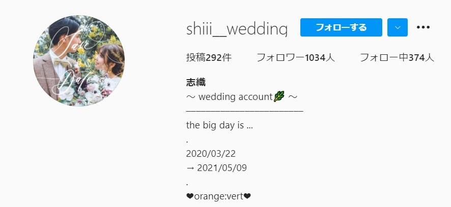 ウエディングフェスマガジンアンバサダー@shiii__wedding