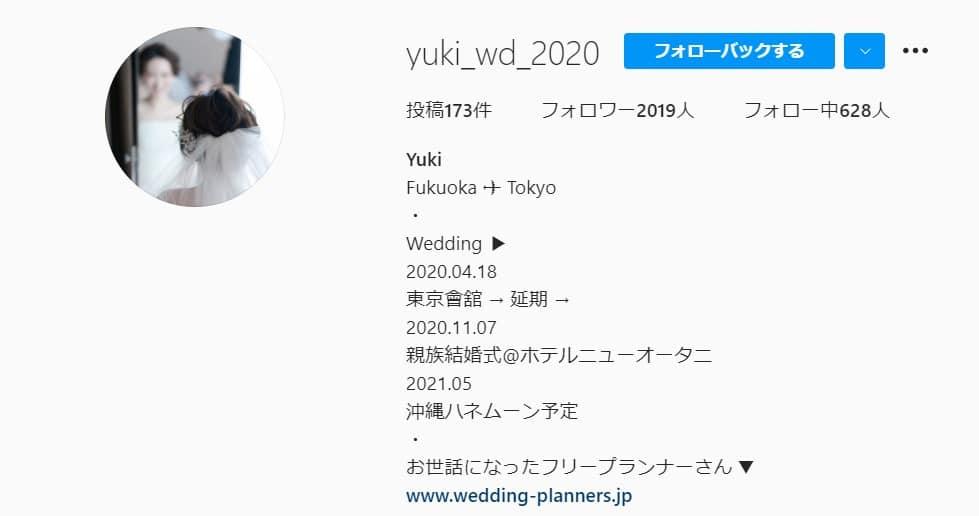 ウエディングフェスマガジンアンバサダー@yuki_wd_2020さんの花嫁アカウント