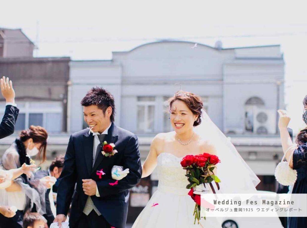 オーベルジュ豊岡の挙式・パーティーレポート!結婚式当日の様子をご紹介
