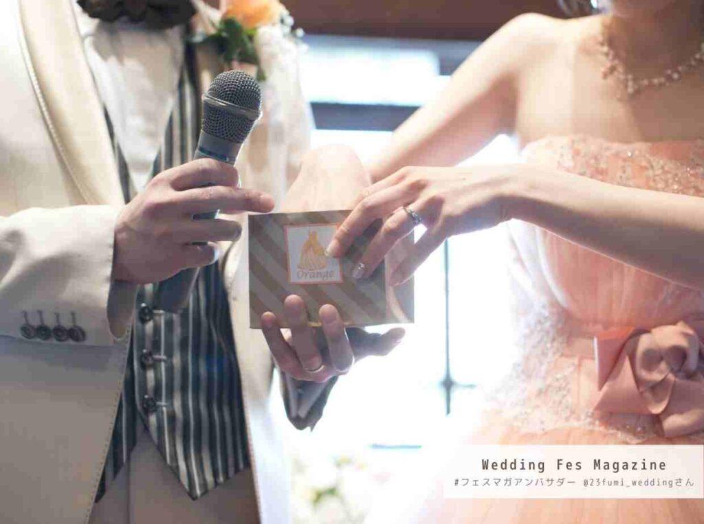 ゲスト参加型の結婚式!おすすめ演出3選|事前準備と情報収集