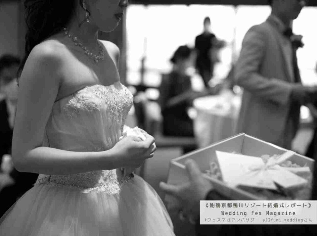 鮒鶴京都鴨川リゾートの結婚式&京都の式場探しレポート 結婚式当日までのスケジュール