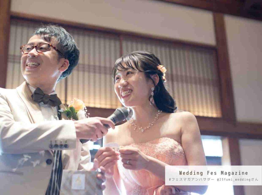 ゲスト参加型の結婚式!おすすめ演出3選|どうしてやろうと思った?