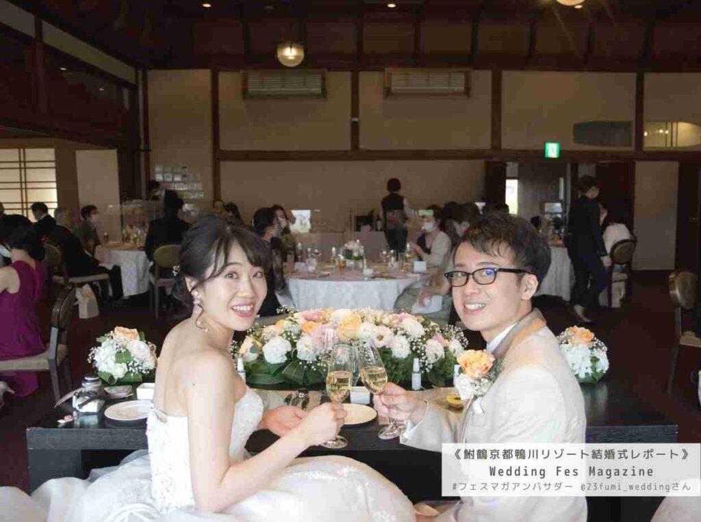 鮒鶴京都鴨川リゾートの結婚式&京都の式場探しレポート プレ花嫁さんに一言