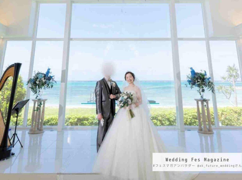 沖縄で国内リゾートウエディング 式場見学前のイメージ