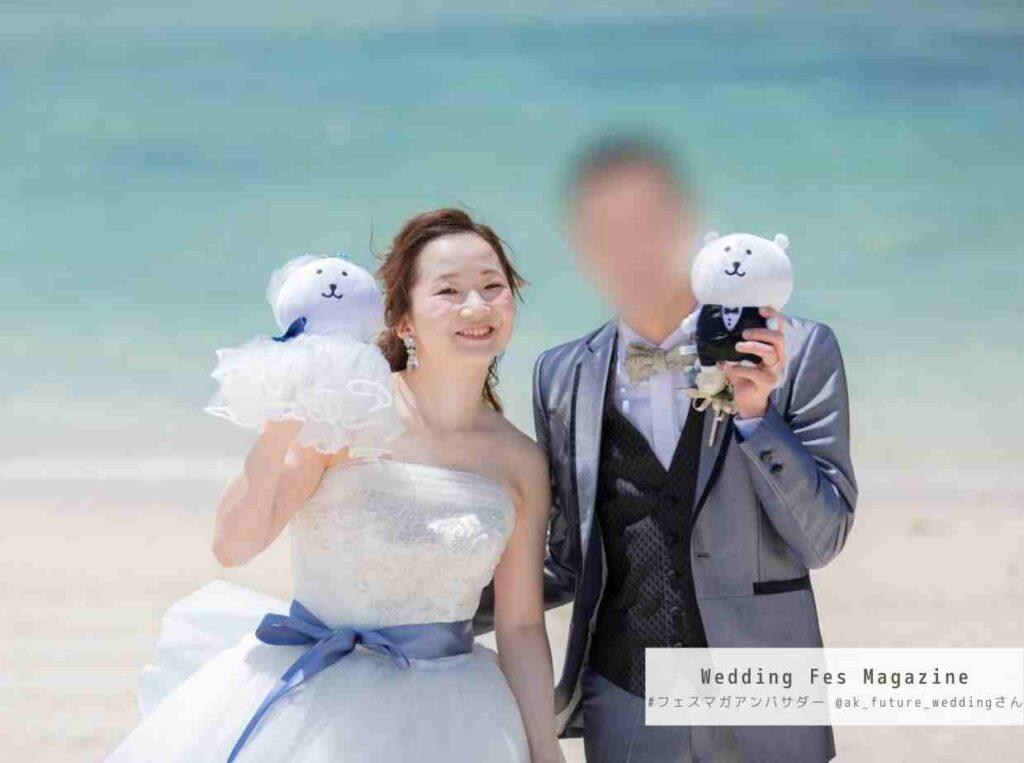 沖縄で国内リゾートウエディング アクアグレイス・チャペルの結婚式当日レポート