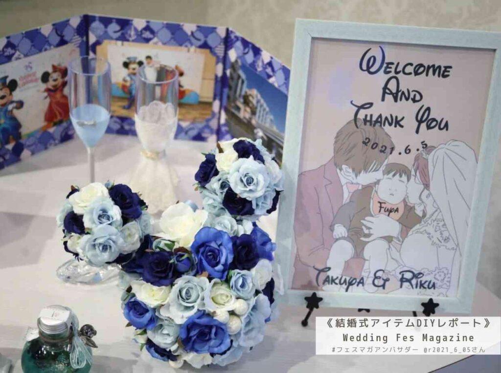 結婚式アイテムのDIYでディズニーウエディング|準備と情報収取
