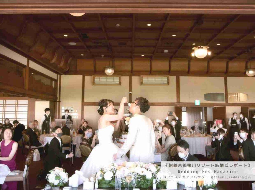 鮒鶴京都鴨川リゾートの結婚式&京都の式場探しレポート 京都の式場見学レポート