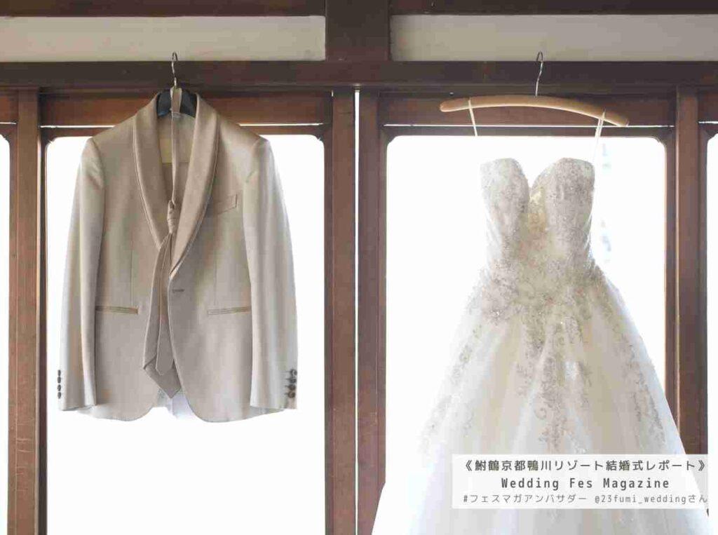 鮒鶴京都鴨川リゾートの結婚式&京都の式場探しレポート 式場探し前のイメージ